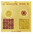 Yantra Products