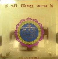 Shri Vishnu Yantra