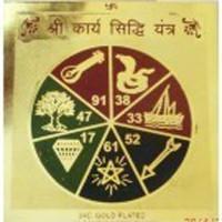 Kary_Siddhi_Yantra