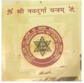 Nav Durga Yantra