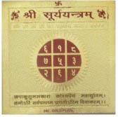 Lord Surya (Sun) Yantra