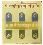 Vashikarana (Enchanting spell) Yantra
