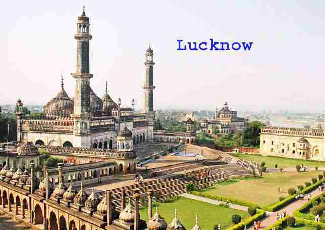 Essay on a visit to a historical place in lucknow