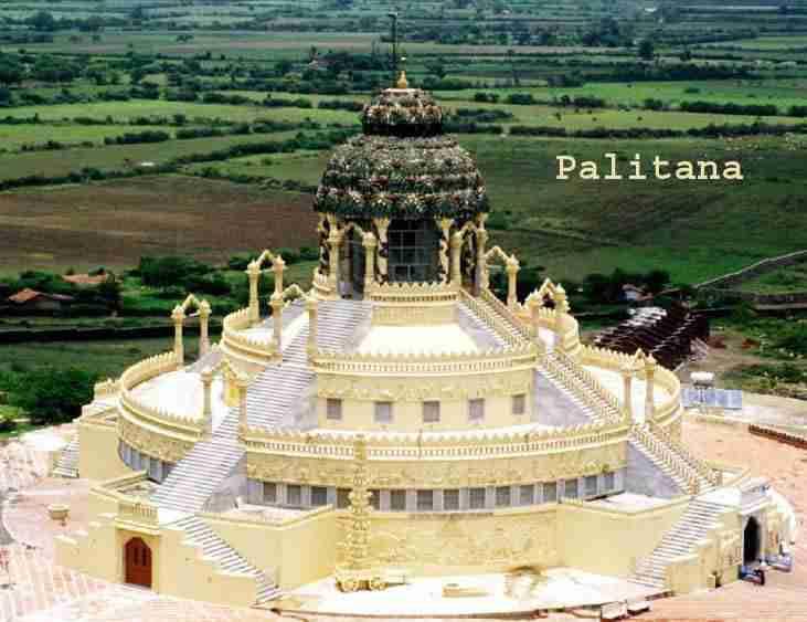 Palitana