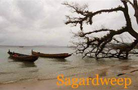 Sagardweep