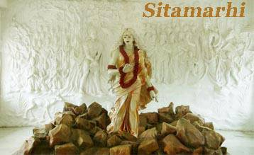 Sitamarhi