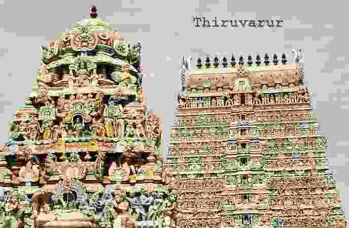Thiruvarur