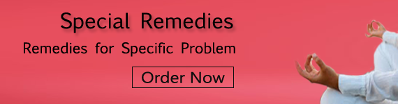 Special Remedies